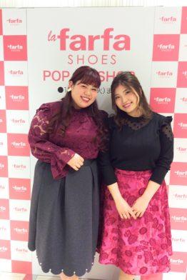lafarfa shoes初イベント!!