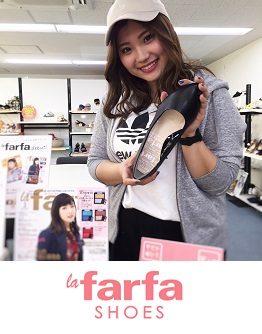 ももちゃんと靴ブランド「lafarfa(ラ・ファーファ)」を共同開発!